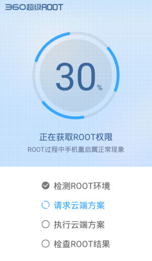 Cara Ampuh Root Lenovo Vibe P1 Android Lollipop 3